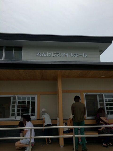 子供と室内で遊べるプレイルーム、藤枝市「れんげじスマイルホールキッズパーク」