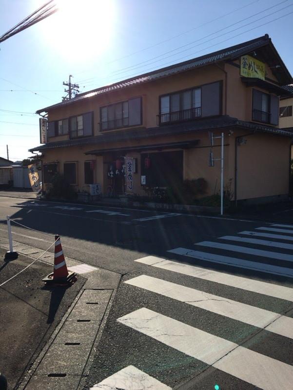 西焼津の釜飯屋「はら㐂(はらき)」おこげが美味しい。五ケ堀之内