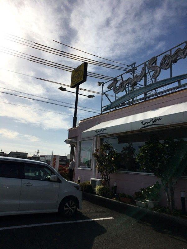 ラーメン屋「とうそん」焼津店。禁煙でしたが煙草を店内で吸う人はいませんでした