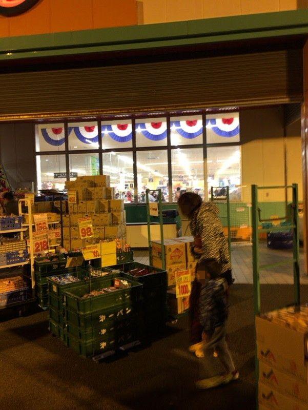 年末の閉店前スーパー、そこは戦場。エブリィビッグデー焼津店