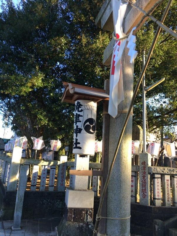 元旦、焼津神社に初詣に行く!雰囲気と混み具合は?