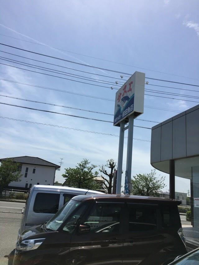 テレビにも出た焼津の魚屋「サスエ前田魚店」