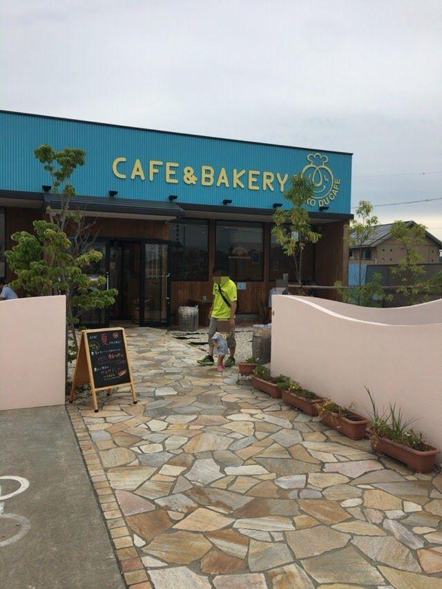 焼津市大覚寺公園前のパン屋さんで朝はパン