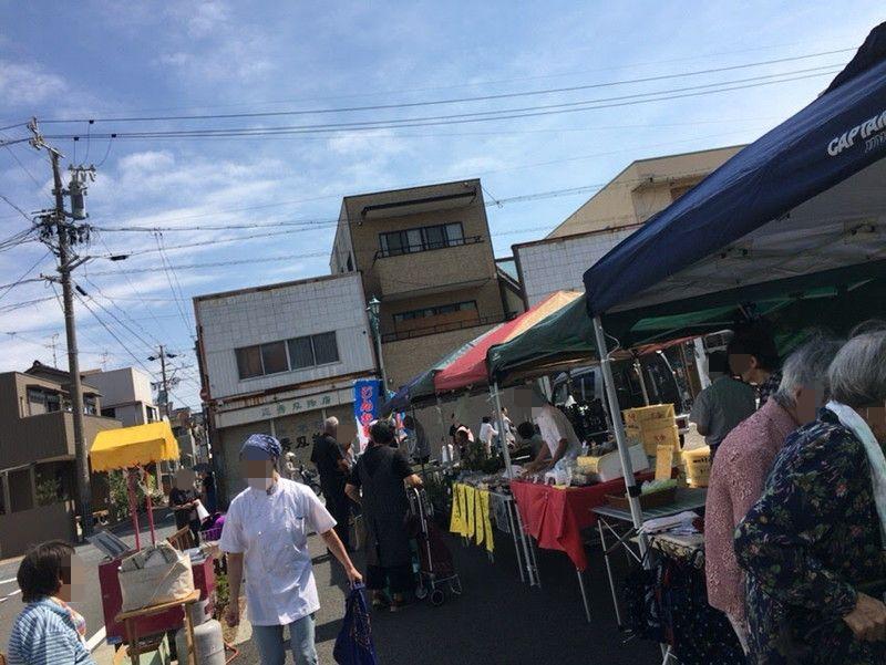 アトレでもらったチラシ、じんむ市に行ってみた。焼津市