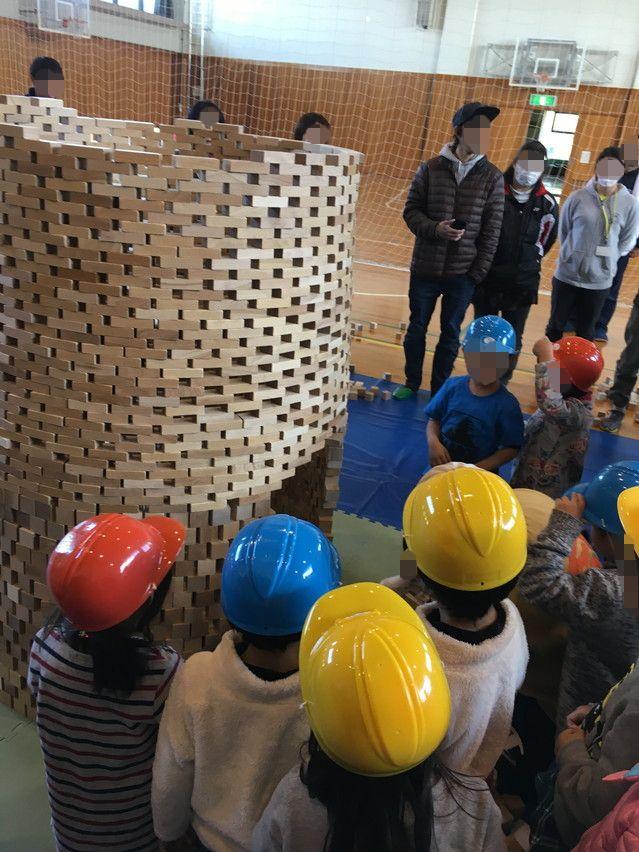 静岡で親子で積み木遊び。つみきのそのさん