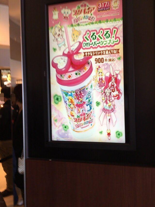 プリキュア映画クローバーを新静岡セノバで見てきました