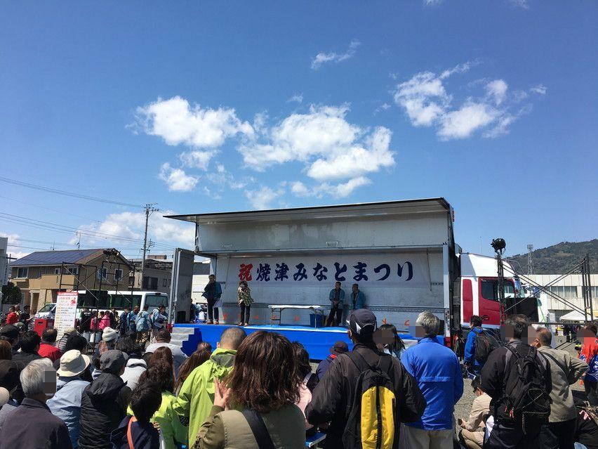 焼津・勝男さんの勝サンド、勝ポテト、勝オレ、勝勝セット。限定販売