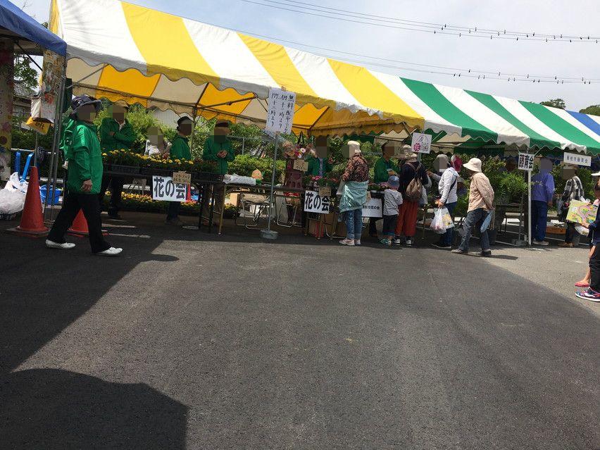 藤枝市の植木祭り。蓮華寺池で苔玉が欲しくなった