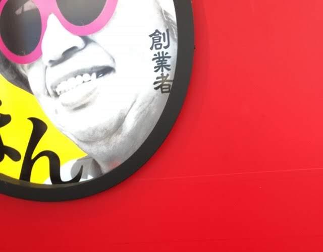 お好み焼本舗の食べ放題は子供料金は無料。藤枝店