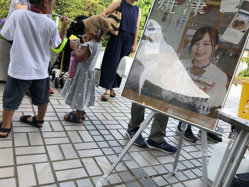 やいちゃん誕生会とミュージコフェスト2018。大井川文化会館