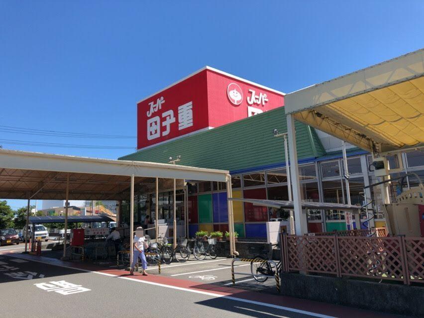 田子重はクレジットカード払いが出来ない。西焼津店(訂正)