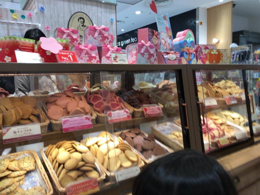 静岡に行ったお土産に子供とステラおばさんのクッキー