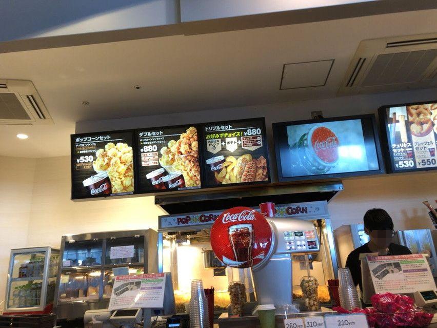 映画館には何分前に行ったら良いか?新静岡セノバ