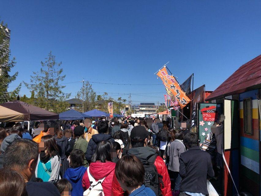 西焼津駅でやいづベーカリーサミットが開催。行ってきました、2019