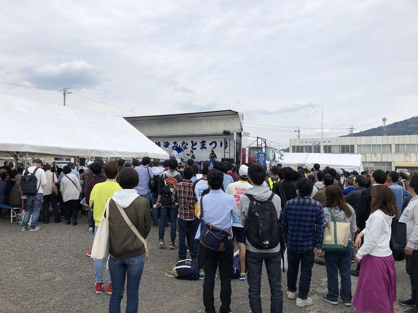 焼津港まつり2019の会場で見かけたゆるキャラ