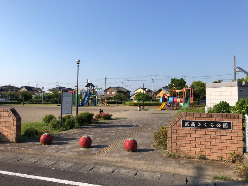 焼津市公園「宗高さくら公園」急な滑る台あり