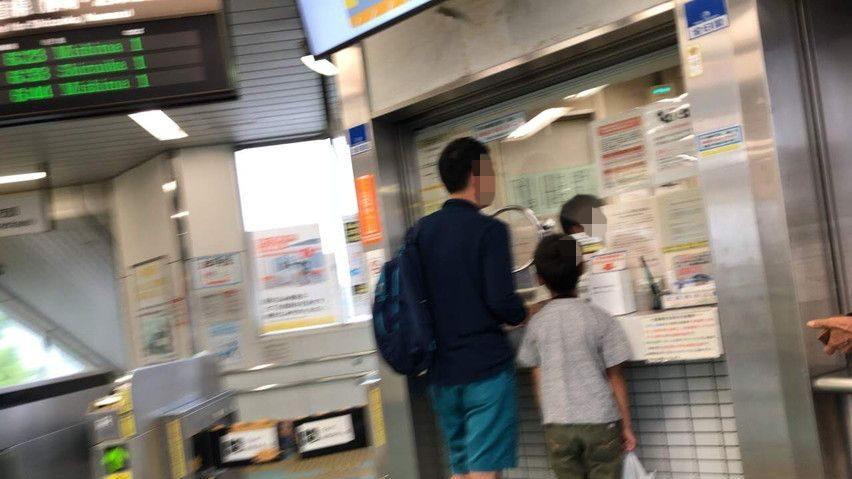 JRは朝何時から改札窓口に駅員がいるのでしょうか?西焼津