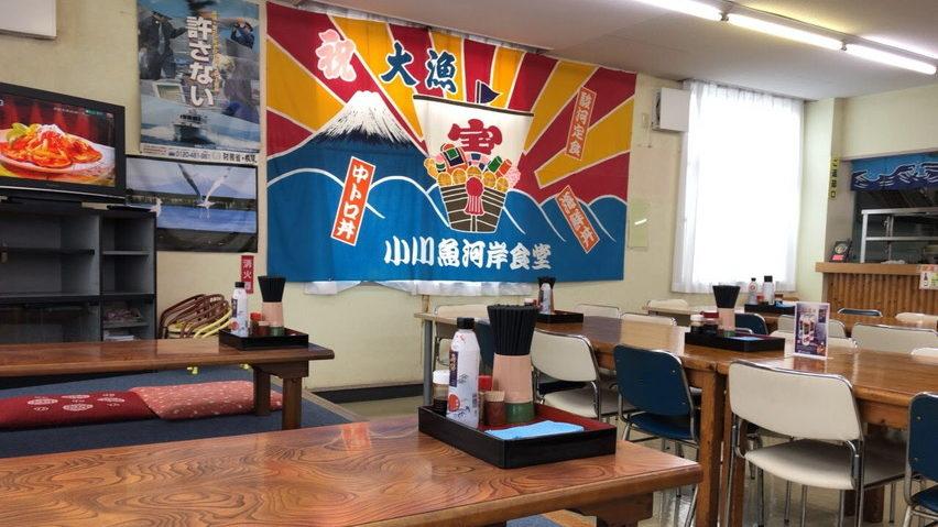 焼津で朝食。朝早くからあいている小川港魚河岸食堂
