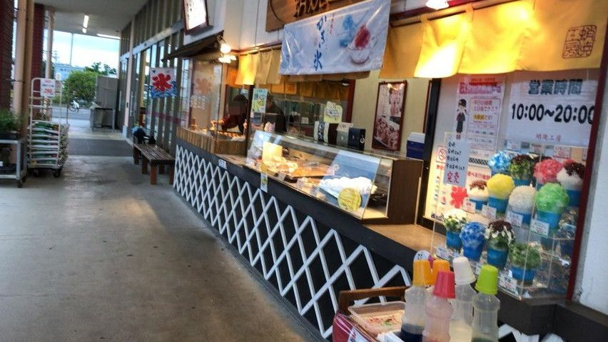 かき氷がシロップかけ放題で安い。焼津ピアゴの前出店