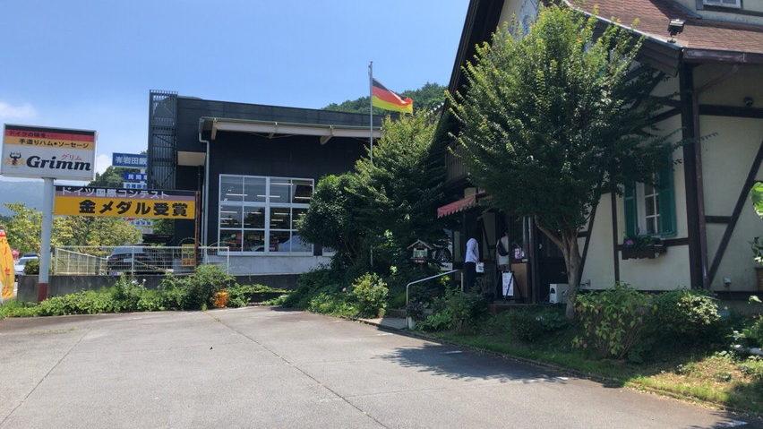 函南町のソーセージ専門店ハムハウスグリム。ドイツ金メダル受賞