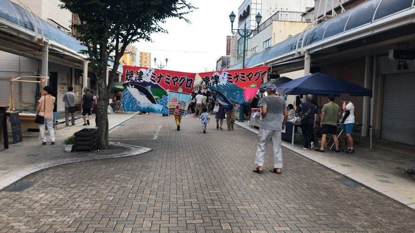 焼津市のやいづまみビアテラスに行ってきました。焼津駅前商店街