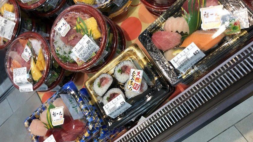 静岡駅のグランドキヨスクに福一丸のお弁当あり