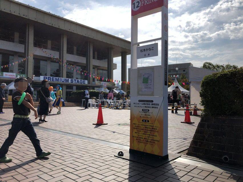 クラウン(ピエロ)に会いに大道芸ワールドカップ静岡市へ子供と行ってきました