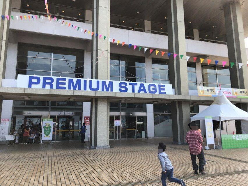 大道芸ワールドカップのプレミアムステージに行ってきました。小学生未満の未就学児料金は