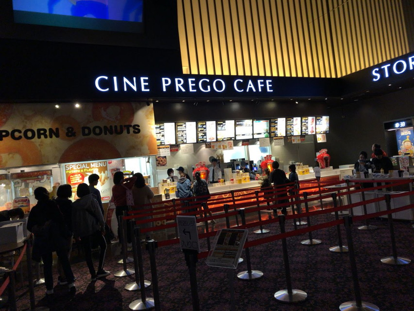 藤枝Biviの駐車場にとめてドライバー割引で映画を見に行ってきました。アナ雪2