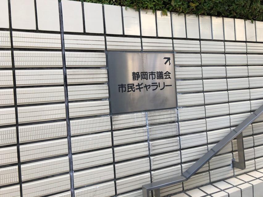 しずおか子ども美術の会、幼稚園児の絵が静岡市民ギャラリーに展示