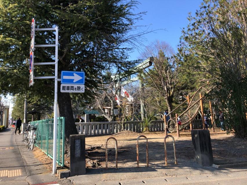 元焼津公園には網網のアスレチックがありました