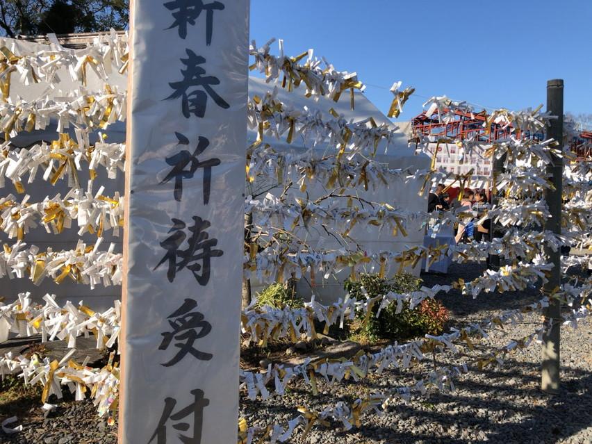 焼津神社の初詣で子供用のおみくじ神話まんがこどもみくじがありました