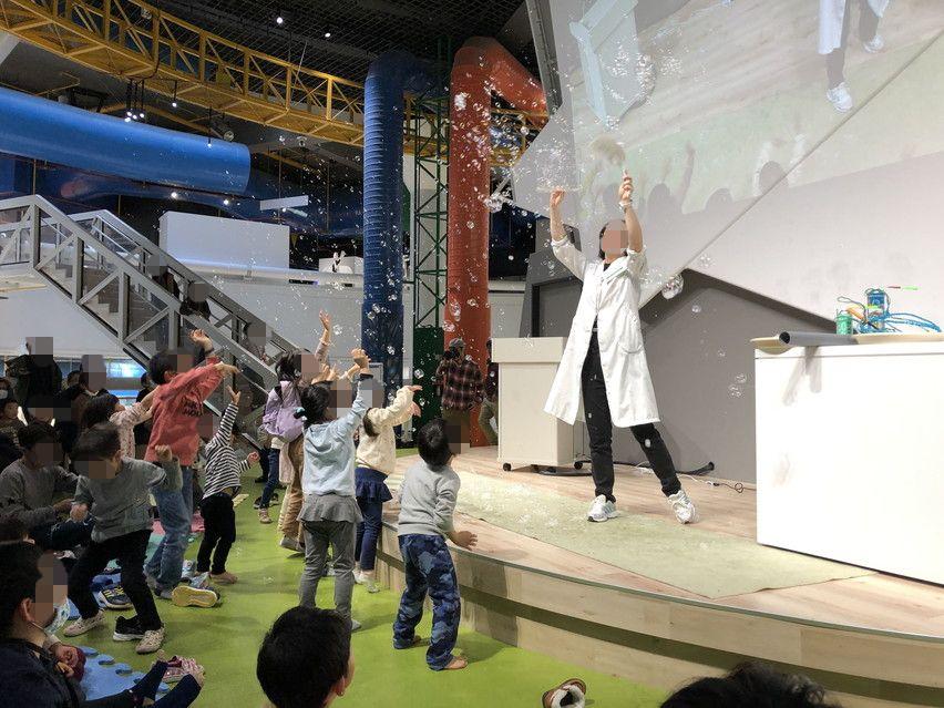 浜松科学館のシャボン玉サイエンスショーで子供が楽しみました