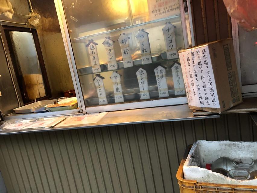 居酒屋「金太郎」横の持ち帰り焼き鳥屋。西焼津駅近く