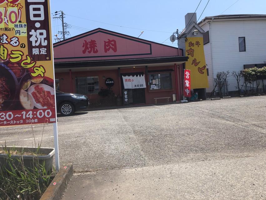 西焼津の焼肉のかねまるサービス弁当をテイクアウトランチ