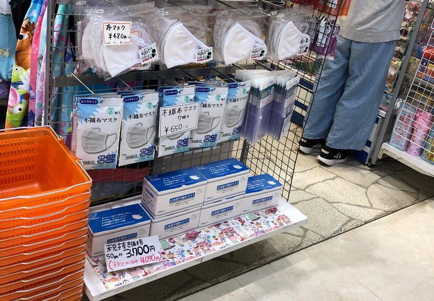 焼津市にも使い捨てマスクが売られているのを見かけるようになりました(マスク流通)
