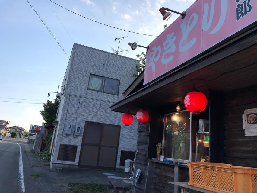 つくねが美味しい焼き鳥「紋次郎」の駐車場は?焼津市あかのれん近く