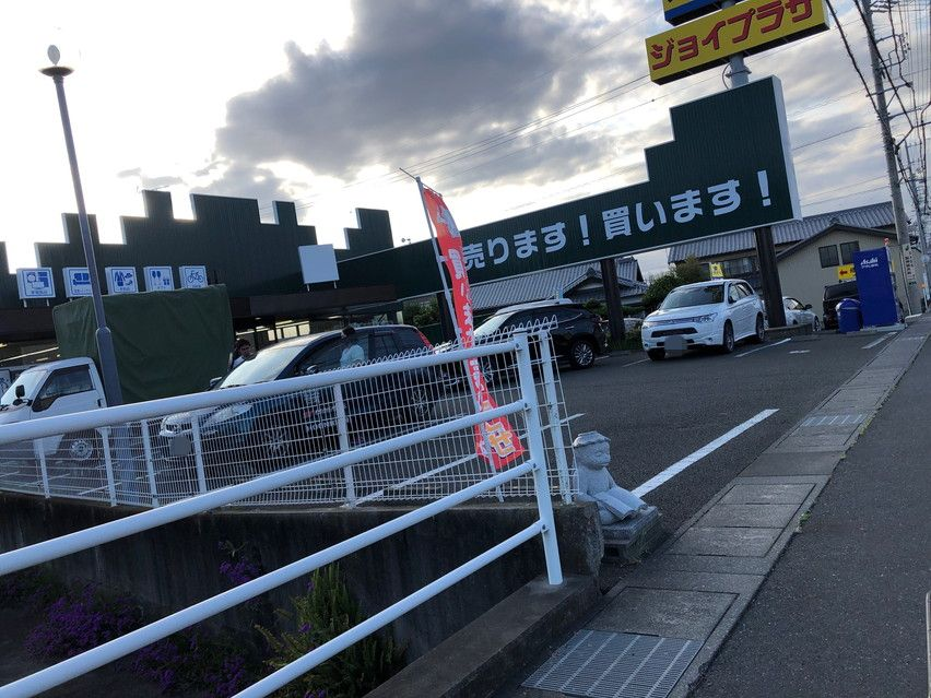 焼津の本屋さん谷島屋大富店が閉店していまして、ジョイプラザになっていました