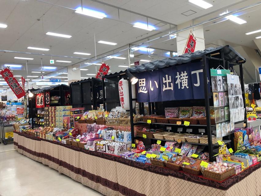 親も子供も楽しめる駄菓子屋思い出横丁が焼津イオンに出店していました