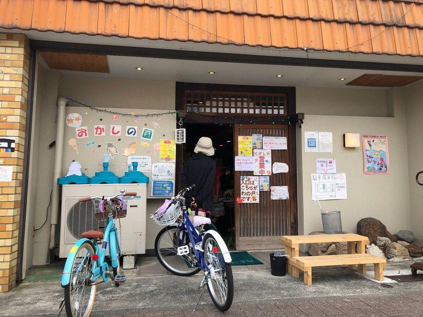 焼津駅南口の商店街の駄菓子屋さん おかしの国に行ってきました。栄町