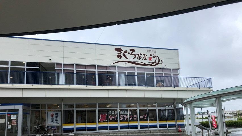 新焼津港のお土産屋 焼津ツナコープと焼津特産プラザに行ってきました