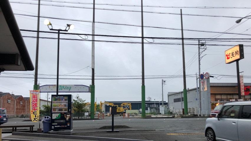 西焼津藤枝のバッティングセンターウィングが閉店し解体されていました