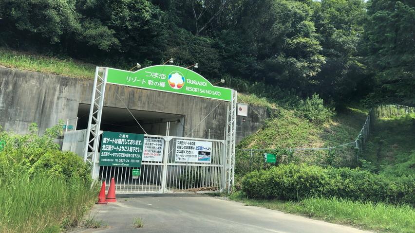 掛川つま恋リゾートに遊びに行くのに車で迷子。ナビ入力すべき北正門ゲートの地図の場所