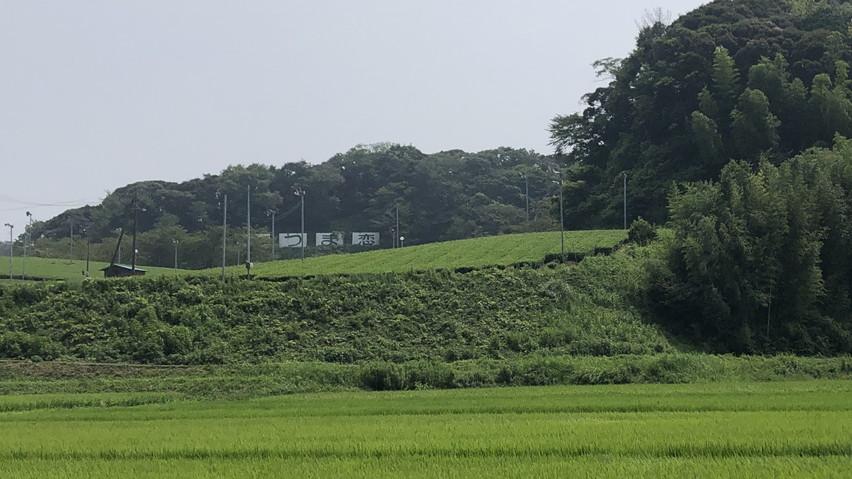 掛川市のリゾートつま恋のコロナ対策。他県からの観光客も来ていましたGoToトラベル