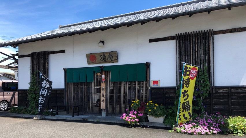 冷やしカレー蕎麦に桜えび。静岡の鍾庵焼津東小川店