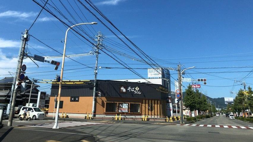 そばうどんの神楽。まるせい西小川支店跡地