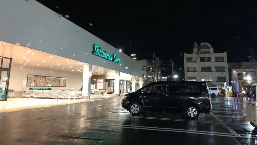 しずてつストア藤枝駅南店の駐車場料金