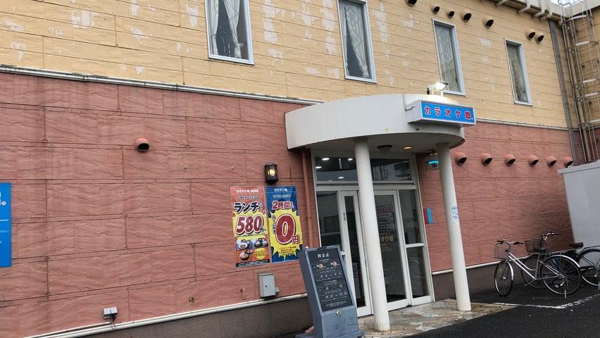 【昔】カラオケ館焼津店、子連れで遊びに行きました