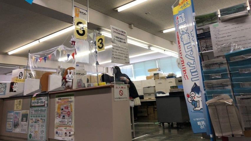 日曜日に焼津市役所にマイナンバーカードを受け取りに行ってきました