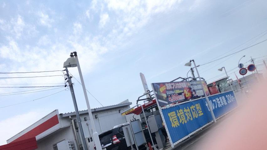 【洗車】オートバックスガソリンスタンドのセルフ洗車機